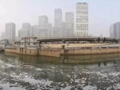 关于征求《有毒有害水污染物名录(第一批)》(征求意见稿)意见的函 (环办水体函[2019]113号)