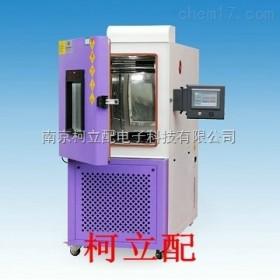 XB-OTS-P225出口型恒温恒湿箱
