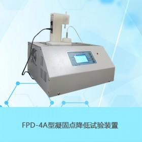 物理化学实验仪器凝固点(半导体制冷)实验装置FPD-4A