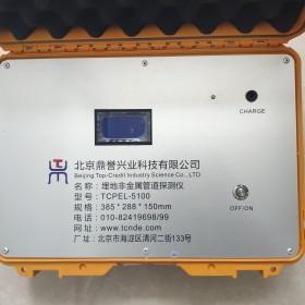 埋地非金属管道检测仪