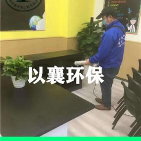 上海嘉定徐汇卢湾区KTV甲醛检测除味公司