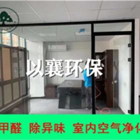 上海嘉定徐汇卢湾区KTV新装修甲醛检测除味公司