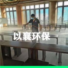 上海嘉定徐汇卢湾区KTV除味除甲醛治理