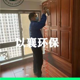 上海嘉定徐汇卢湾区KTV新装修除甲醛除异味
