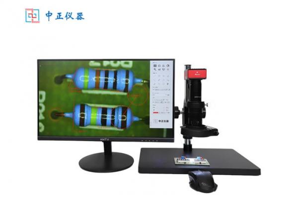 中正仪器将首次亮相2021中国(西部)电子信息博览