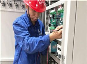 工业电解槽公司