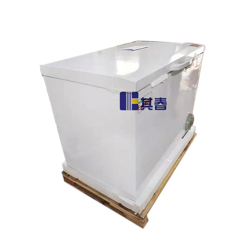 防爆卧式冰箱实验室防爆冷柜BL-310CD