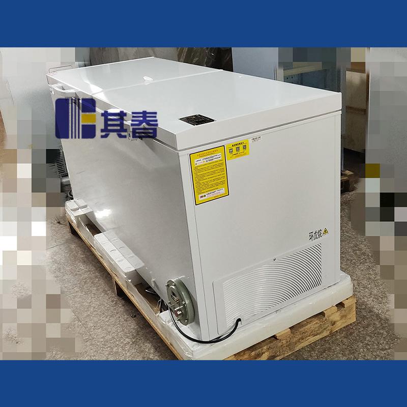 500升冷藏冷冻转换卧式防爆冰柜