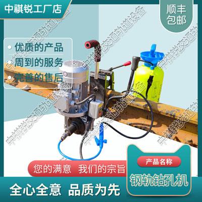 DZG-13电动钻孔机