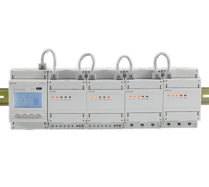 安科瑞ADF型多用户电能表小区集中管理