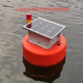 湖泊河流小型多参数水质监测仪