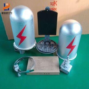 ADSS\OPGW金属接头盒金具光缆厂家生产现货
