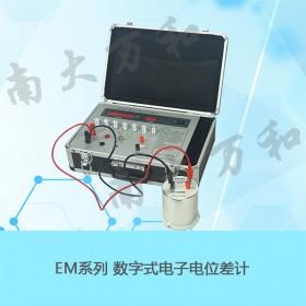 EM-3C数字式电子电位差计用于电动势测定实验